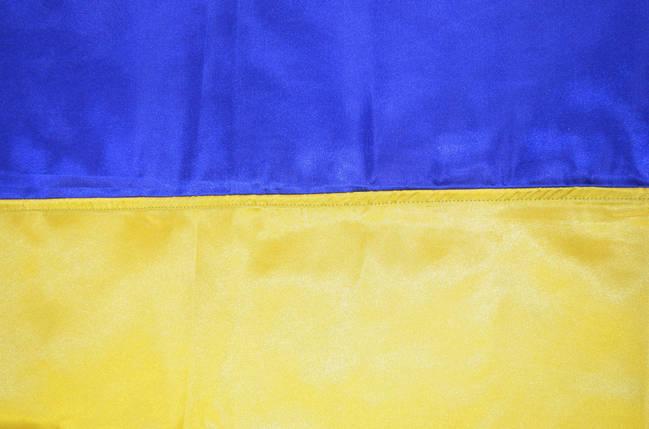 Флаг Украины атласный 90*135см, фото 2