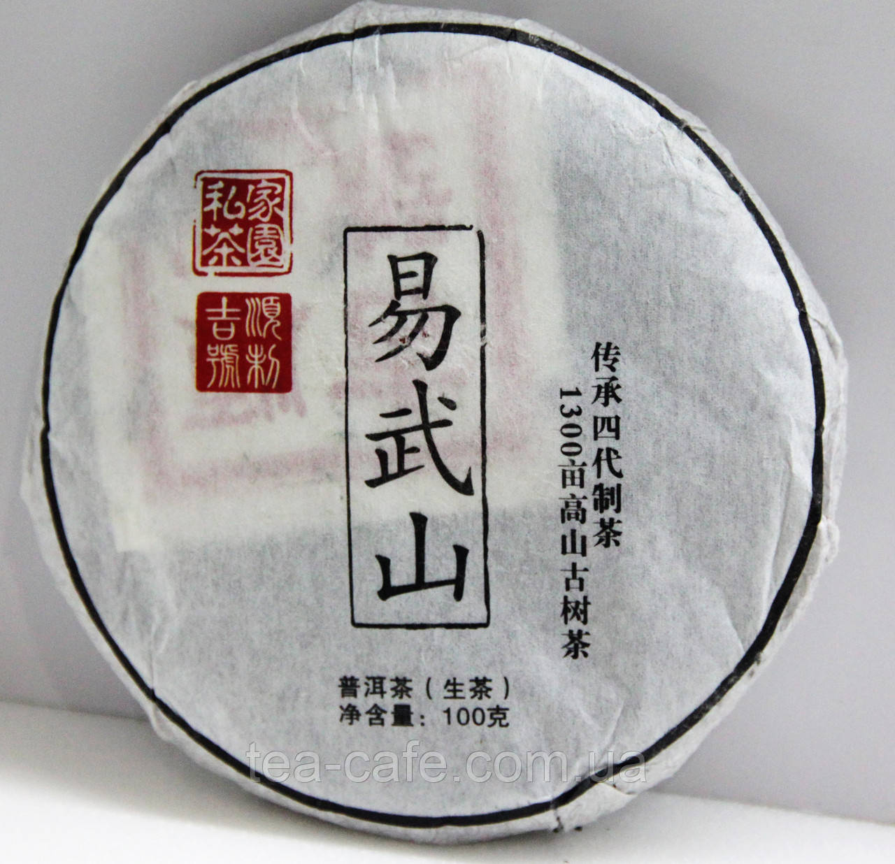 Чай ПуЭр Шен (зеленый) Yi Wu San 100гр