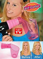 Воздушные Бигуди Air Curler, Насадка для завивки локонов, Насадка на фен для создания кудрей