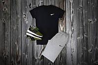Комплект футболка + шорты Nike