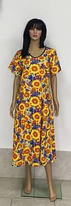 Платье батал из хлопковой ткани с карманами Цветы 54-64 р.