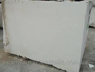 Заготовки из белого мрамора