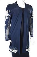 Платье женское 6991