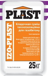 Кладочная смесь т.м. PLAST «IZO-PLAST»  теплоизоляционная для газобетона