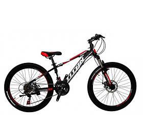 """Підлітковий велосипед Titan Smart 24"""" 2019"""