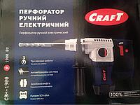 Перфоратор Craft CBH-1900, фото 1