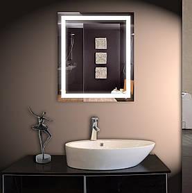 Зеркало LED со светодиодной подсветкой ver-303  683х800