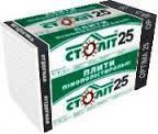 Пенопласт Столит Оптима М 25 ( 20 мм) 1 х 1 м. (30 листов/упаковка)