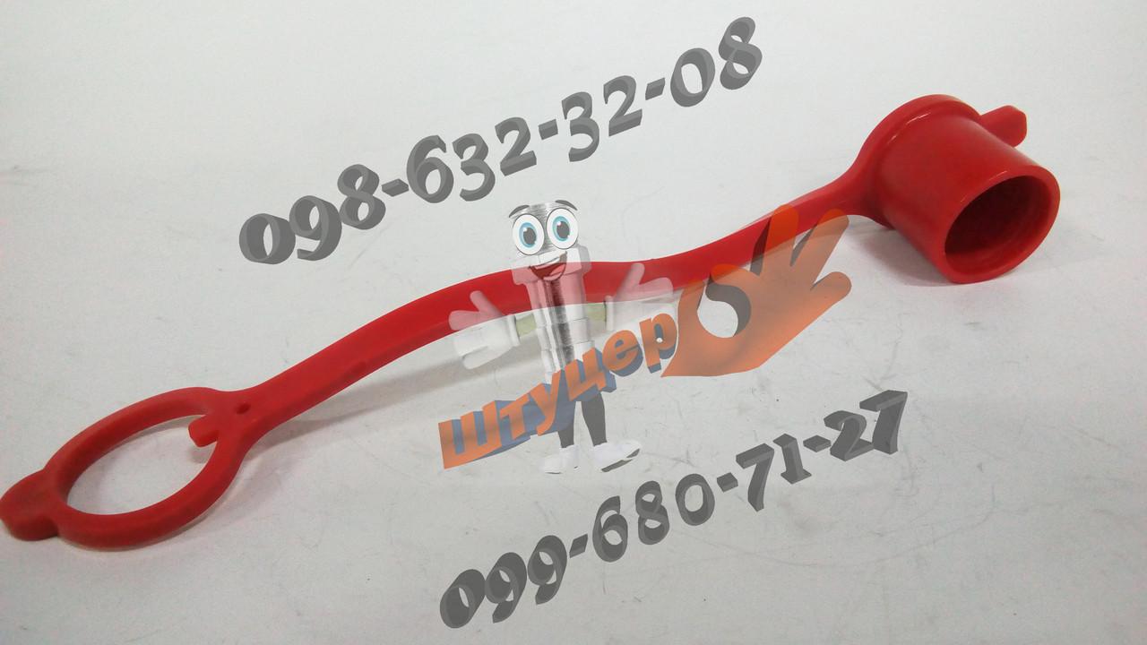 Заглушка ВРХ ISO-A DN20 female