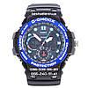 Часы Casio G-Shock GulfMaster Black/Blue. Реплика