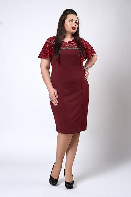 Красивое женское платье больших размеров  продажа, цена в ... be9485a7480