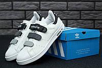 Кроссовки Adidas Stan Smith white/black на липучках. Живое фото. Топ качество (Реплика ААА+)