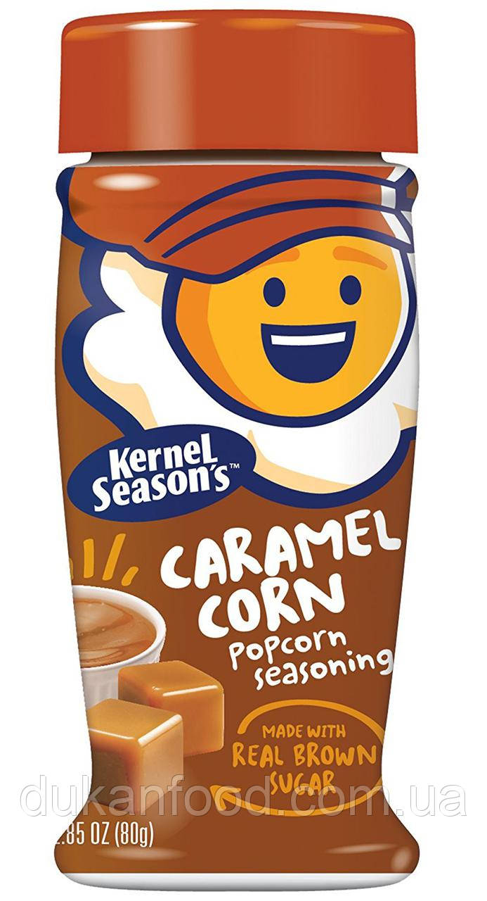 КАРАМЕЛЬ Kernel Season's - натуральная приправа 5 кКал