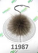 Меховой помпон Песец, Пепельный хаки, 9 см, 11987