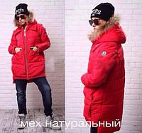 Куртка пуховик женская 422 кэт $