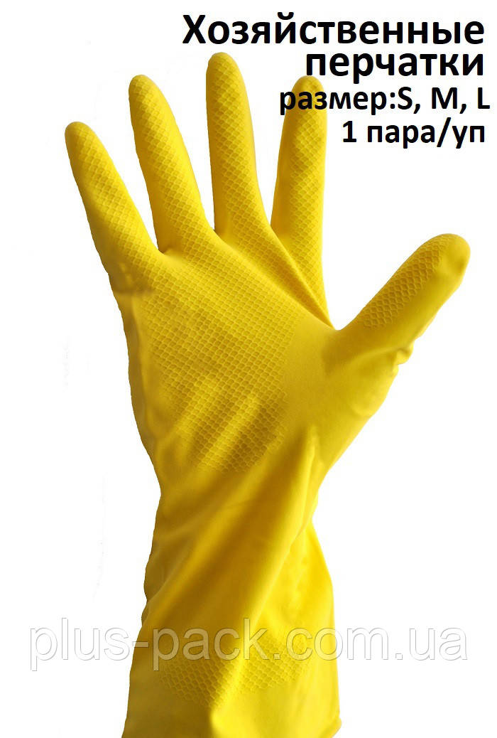 Перчатки хозяйственные, размер M 1 пара/уп PROservice