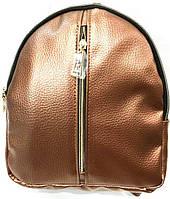 Дешевые рюкзаки (бронза)21*25, фото 1