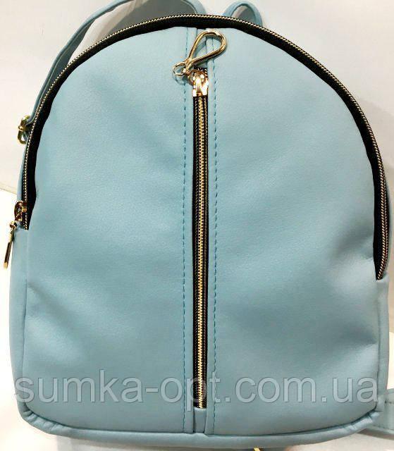 Дешевые рюкзаки (голубой)21*25