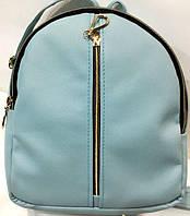 Дешевые рюкзаки (голубой)21*25, фото 1