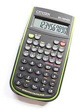 Калькулятор Citizen SR-135NPU научный 128 формул, фото 2