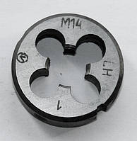 Плашка левая М-14х1,0 LH, , 9ХС, (38/10 мм), мелкий шаг, фото 1