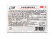 """Универсальный пластырь Tianhe """"Zhuifeng Gao"""" обезболивающий, противовоспалительный (4 шт), фото 3"""