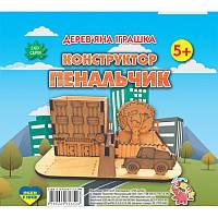 Деревянная игрушка 'Конструктор': Пенальчик (у)