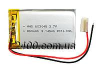 Аккумулятор для видеорегистратора 850 мАч - батарея сигнализации, наушников, Bluetooth (850mAh) 3,7в, 513048