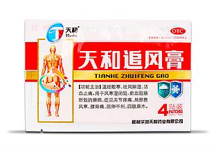 """Универсальный пластырь Tianhe """"Zhuifeng Gao"""" обезболивающий, противовоспалительный (4 шт)"""