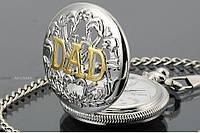 Карманные часы - подарок отцу
