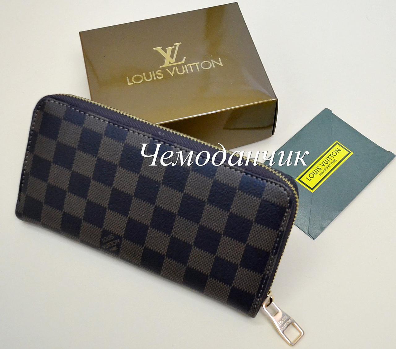 3760db460360 Кошелек Луи Виттон Louis Vuitton клетка - ЧЕМОДАНЧИК - самые красивые  сумочки по самой приятной цене