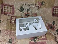 Коробка для 6-ти кексов / 250х170х90 мм / Белая / окно-Бабочка, фото 1