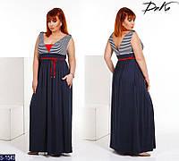 Платье женское Аделина