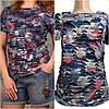 Женские летние футболки