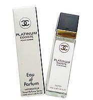 Мини парфюм Chanel Egoiste Platinum (Шанель Эгоист Платинум) 40 мл. (реплика)