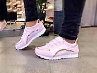 Элегантные кроссовки