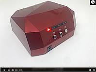 Лампа Гибридная для маникюра и педикюра уф лед Diamond (12W CCFL + 24W LED) 36W ВидеоОбзор