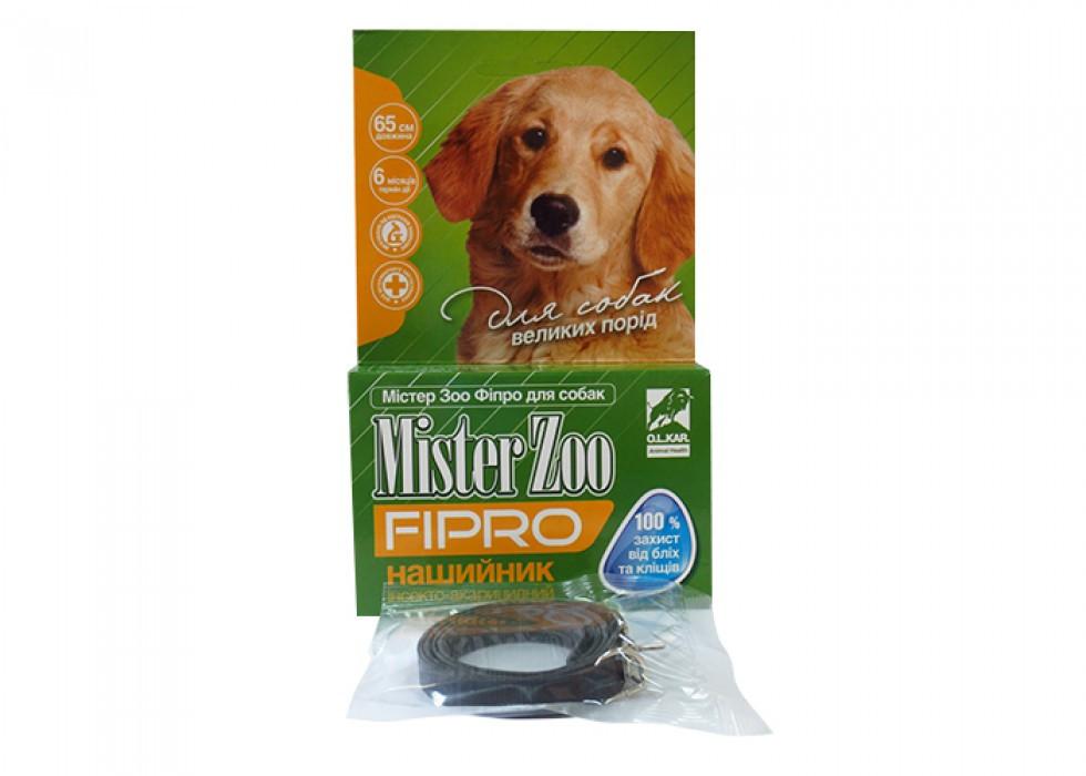 Ошейник мистер zoo для собак 40см красный