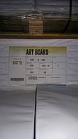 Бумага мелованная Китай ART PAPER GHS Matt в пачках 350 640х900