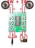 Цифровий підсилювач 3W+3W, фото 2