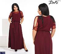 Платье женское Лика