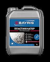 Противоморозный 10л - пластификатор