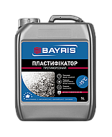 Противоморозный 1л - пластификатор