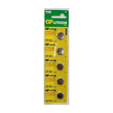 Батарейки GP CR1620-U5