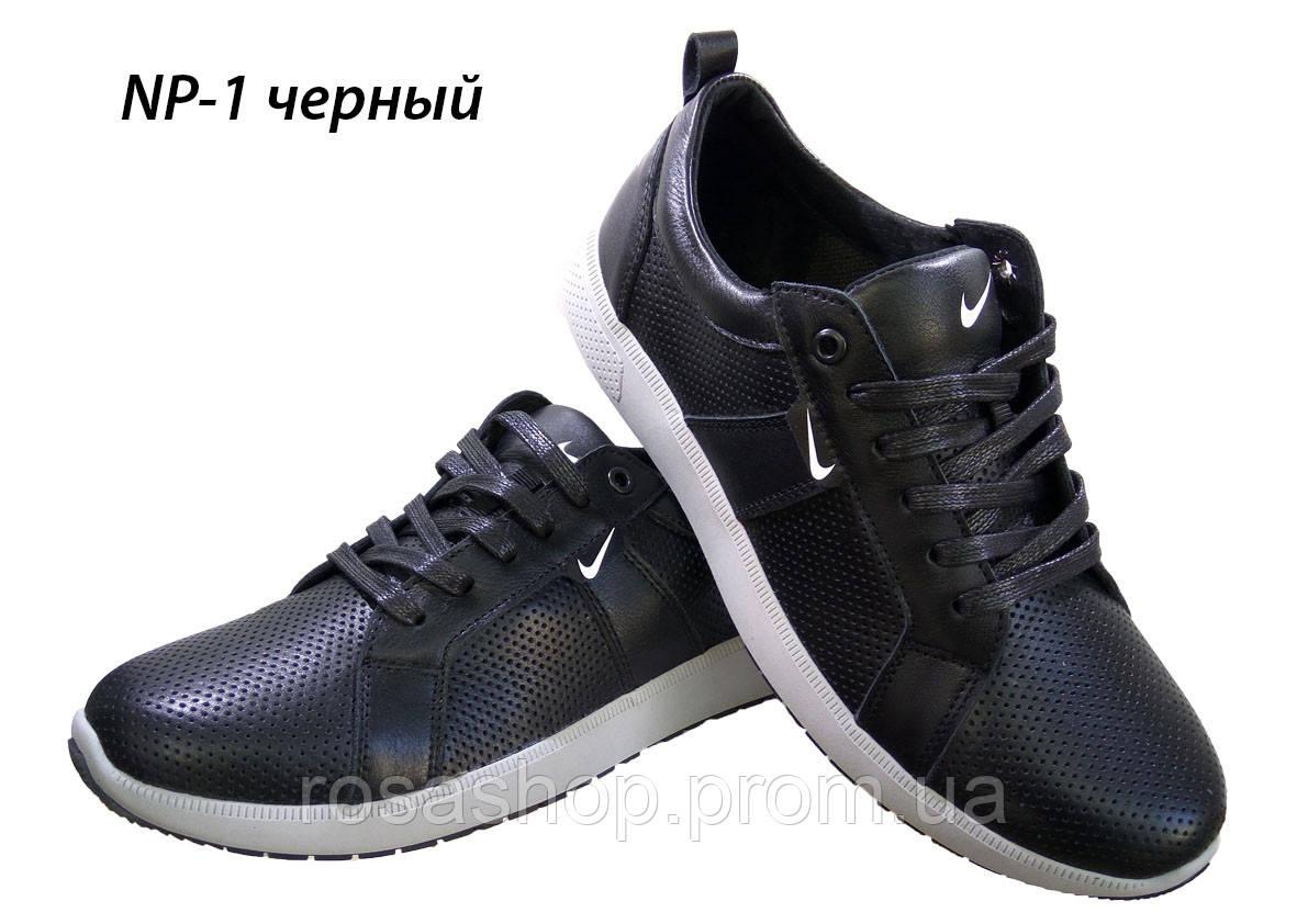 c2f003aa1 Кроссовки черные натуральная перфорированная кожа на шнуровке (NP-1 ...