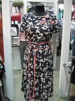 99c8993de2d Летнее Платье — Купить Недорого у Проверенных Продавцов на Bigl.ua