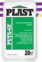 Смесь для шпаклевания серого цвета финишная «PUTS-GF»  для отделки всех типов минеральных оснований
