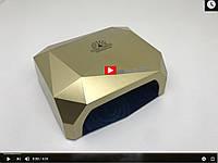 Лампа Гибрид для маникюра и педикюра Diamond (12W CCFL + 24W LED) 36W  Видео Обзор