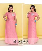 460b02a0f9995f7 Длинное летнее платье большого размера ТМ Минова Прямой поставщик  официальный сайт Украина Россия 46-56