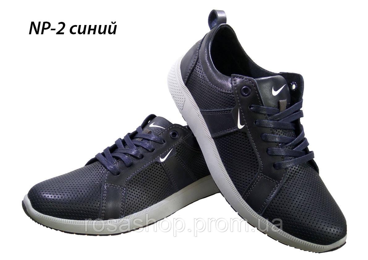 4e4a51d1c Кроссовки синие натуральная перфорированная кожа на шнуровке (NP-2 ...